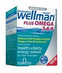 Wellman Plus Omega 3.6.9 (56 Tablets)