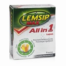 Lemsip Max All In One Lemon Flavour (8 Sachets)