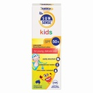 SunSense Kids Roll On SPF50 (50ml)